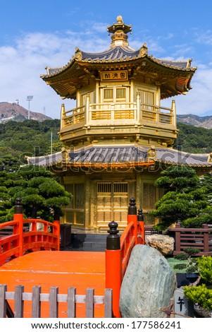 The Golden Pavilion of Perfection in Nan Lian Garden, Hong Kong, China   - stock photo