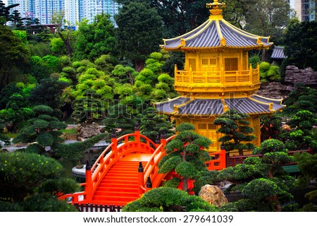 The golden pavilion of perfection in nan lian garden, Hong kong china - stock photo