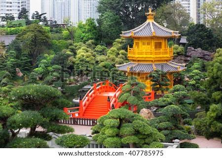The golden pavilion of perfection in nan lian garden, Hong kong china - stock photo