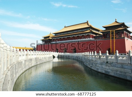 The golden river in the forbidden city - stock photo