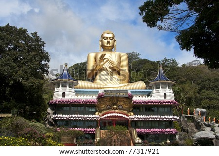 The Golden Temple of Dambulla, Cultural Triangle, Sri Lanka - stock photo