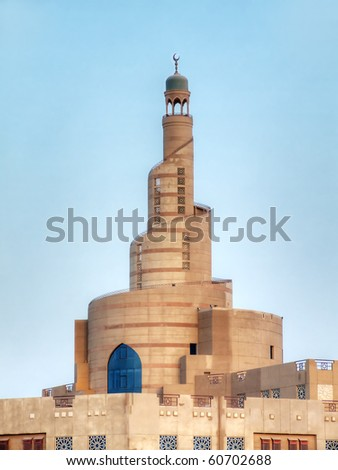 The Grand Mosque and cultural centre in Doha, Qatar - stock photo