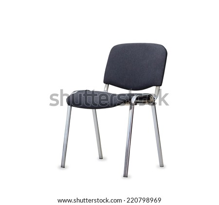 The gray office chair. Isolated - stock photo