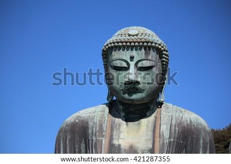 The Great Buddha, Kamakura Japan - stock photo