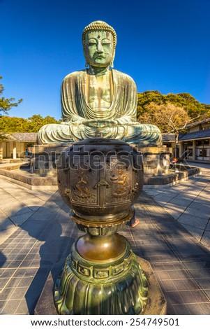 The Great Buddha of Kotokuin Temple in Kamakura, Japan. - stock photo