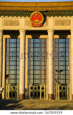 The Great Hall of the People,west side of Tiananmen Square, Beijing - stock photo