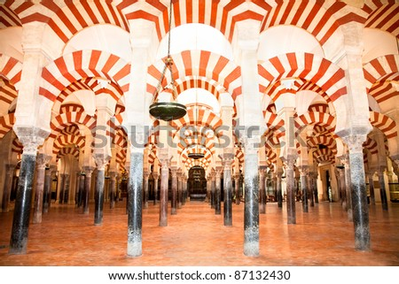 The Great Mosque and Cathedral  Mezquita  famous interior in Cordoba, Spain