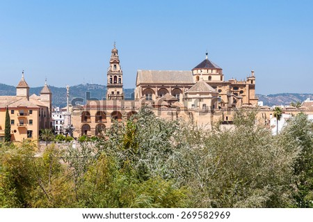 The Great Mosque of Cordoba in Spain - stock photo