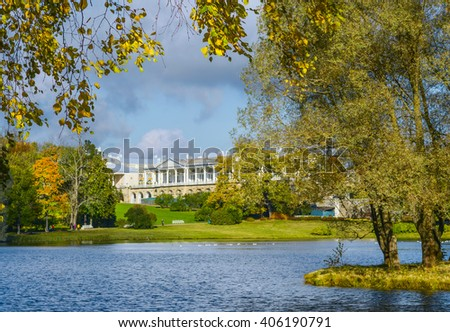 The Great Pond in the Catherine Park. Cameron gallery in distance. Pushkin (Tsarskoe Selo) near St.-Petersburg, Russia - stock photo