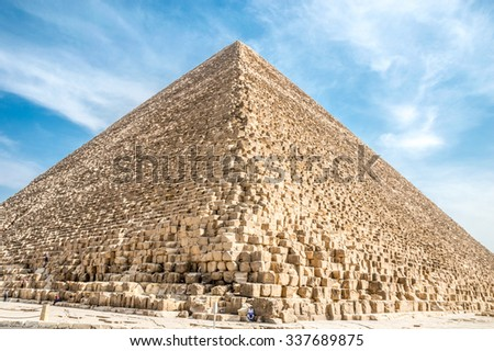 The Great Pyramid at Giza - stock photo
