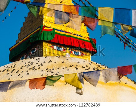 The Great stupa Bodnath in Kathmandu, Nepal - stock photo