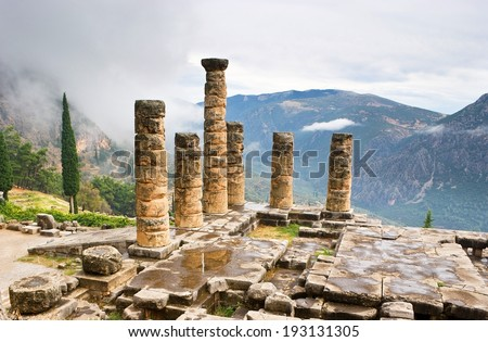 The great Temple of Apollo was turned in ruins by ruthless time, but its mysterious spirit is still here in Delphi, Greece. - stock photo