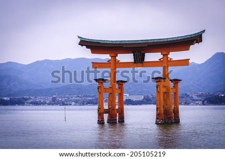 The Great Torii of Itsuksuhima shrine - Miyajima ,Japan - stock photo