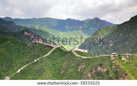 The great wall at Badaling near Beijing, China - stock photo