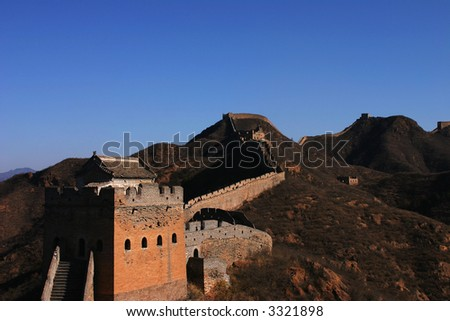 The great wall at China - stock photo