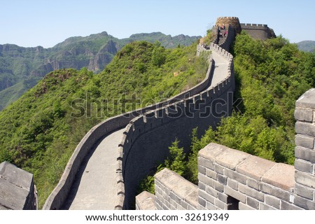 The Great Wall at Huanyaguan, Hebei province, China - stock photo