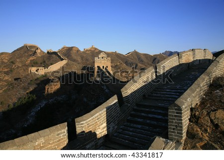 The Great Wall is the universal symbol of China. - stock photo