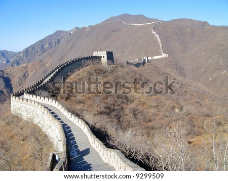 The Great Wall of China near Beijing, China.