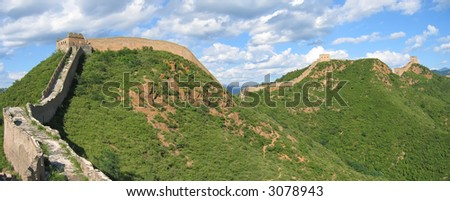 The Great Wall of China ond the mountains - China - Panorama. - stock photo
