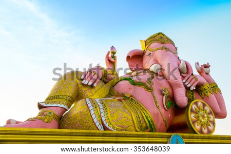 THE GREATEST PINK PIKANET / GANESHARECLINE SITTING - HAPPINESS POSTURE IN THAILAND - stock photo