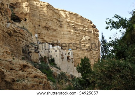 The Greek Orthodox monastery of Saint George (Hozeva) situated in a great ravine between Jerusalem and Jericho. - stock photo