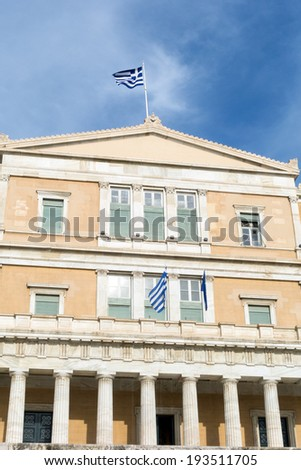 The greek Parliament Building situated at the Syntagma Square. It was built between 1836 and 1842 as the royal palace for king Otto I. - stock photo