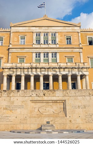 The greek Parliament in Athens - stock photo