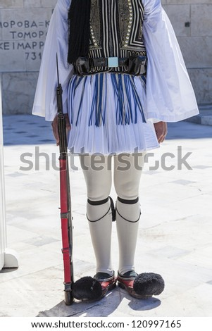 The greek  presidential guards uniform (foustanella) - stock photo