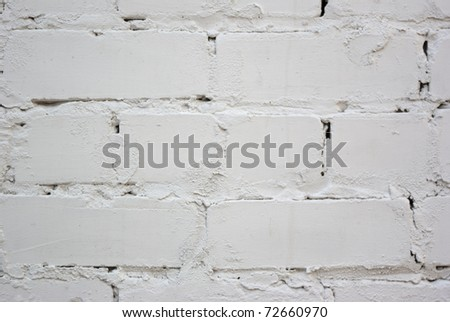 The grunge white brick wall for backgroun - stock photo