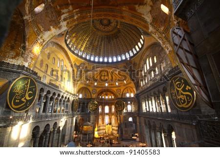 The Hagia Sophia (also called Hagia Sofia or Ayasofya) interior architecture, famous Byzantine landmark and world wonder in Istanbul, Turkey - stock photo