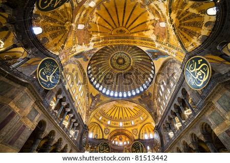 The Hagia Sophia (also called Hagia Sofia or Ayasofya) ornamental ceiling, Byzantine architecture, famous landmark and world wonder in Istanbul, Turkey - stock photo