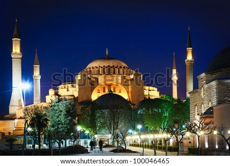 The Hagia Sophia at night, Istanbul, Turkey - stock photo