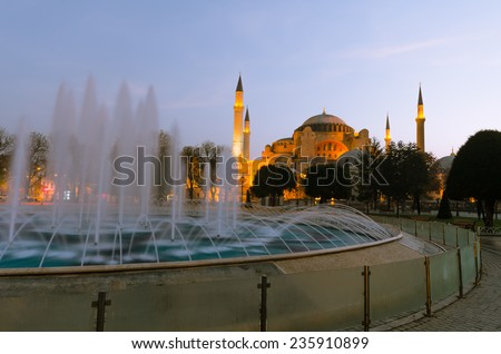 The Hagia Sophia Byzantine architecture and fountain, famous historic landmark and world wonder in Istanbul, Turkey - stock photo