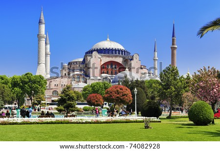 The Hagia Sophia in Istanbul, Turkey - stock photo