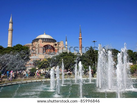 The Hagia Sophia in Istanbul, Turkey, The Church of the Holy Wisdom or Ayasofya in Turkish - stock photo