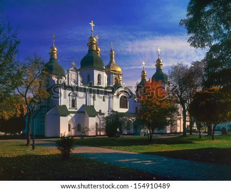 The Hagia Sophia (St. Sophia Cathedral) - a temple built in the first half of the XI century in   Kiev,  Prince Yaroslav the Wise. At the turn of the XVII-XVIII centuries, style of Ukrainian barokko  - stock photo