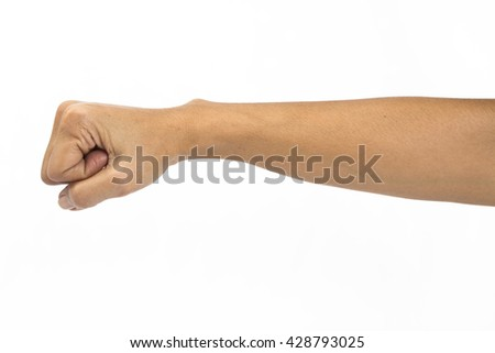 The hands are punching isolated on white background - stock photo