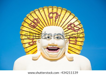 THE HAPPINESS BUDDHA OF CHINESE  , ISOLATED BLUE BACKGROUND - stock photo