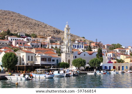the harbor of the greek island Chalki