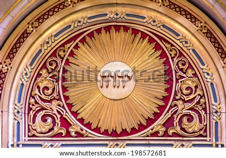 the hebrew word 'Jehovah' inscribed on the altar of Dohany street Synagogue at Budapest, Hungary - stock photo