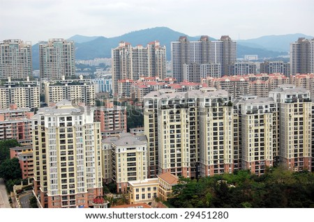 The high density residential buildings in China - stock photo