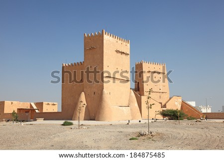 The historic Barzan Tower in Doha, Qatar, Middle East - stock photo
