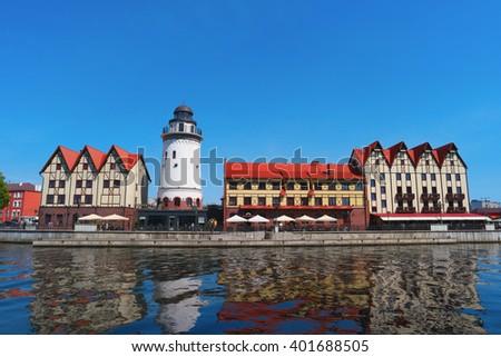 The historic city center of Kaliningrad, Fishing Village, Russia - stock photo