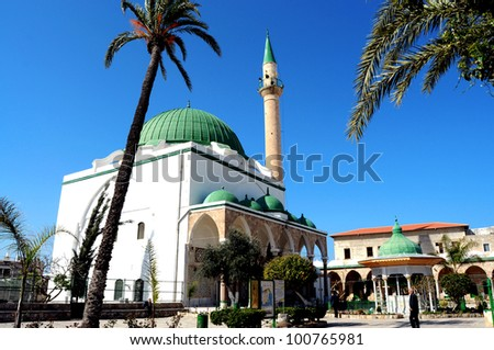 The historic El-Jazzar mosque in the old city of Acre, Akko, Israel. - stock photo