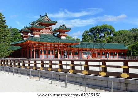 The historic Heian Shrine in Kyoto, Japan. - stock photo