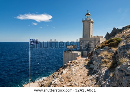 The historic lighthouse at Cape Maleas in Peloponnese, Greece - stock photo