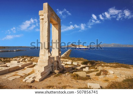 The historic monument of Naxos - Portara gate in the morning