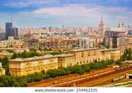 The historic old part of the city of Moscow. Railway station in the foreground - stock photo