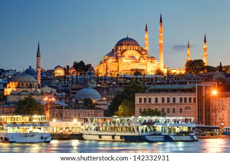 The historical center of Istanbul in the evening. View from the Golden Horn. - stock photo