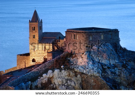 The historical church of San Pietro in the evening in Portovenere, near La Spezia, Italy - stock photo